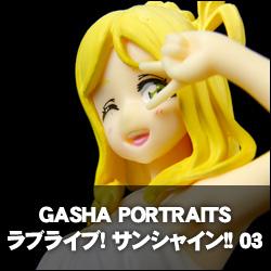GASHA PORTRAITS ラブライブ! サンシャイン!! 03 [バンダイ]