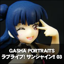 GASHA PORTRAITS ラブライブ! サンシャイン!! 03 [バンダイ] #2