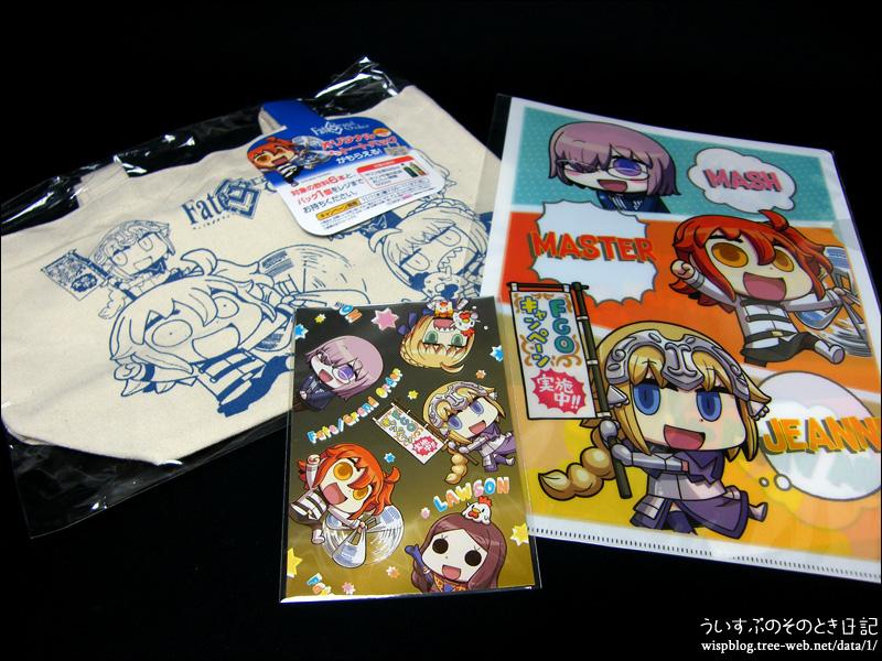 Fate/Grand Order キャンペーン がローソンで始まりました!