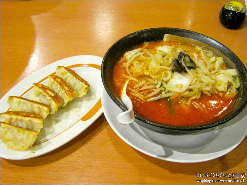 幸楽苑 辛味噌野菜ラーメン!