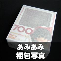 あみあみ [梱包写真] (ねんどろいど ver.)