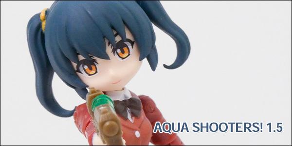 AQUA SHOOTERS! 1.5 [バンダイ]