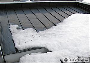 屋根の雪(3)